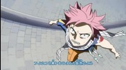 Fairy Tail Opening 6 [hd]