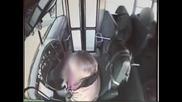 Ученик пребива шофьор на училищен автобус !