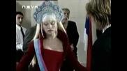 Срещата На Мартин С Принцесата