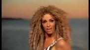 """Гръцка версия на """" Преслава - Почвай ме """" - Eleni Foreira - Ase Me"""