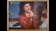 Uriah Heep - Easy Living, 1972