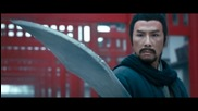 Donnie Yen vs Wang Xuebing - The Lost Bladesman