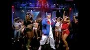 Бг Превод ! Eminem - Ass Like That