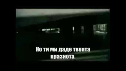 Metallica - Mama Said - Превод