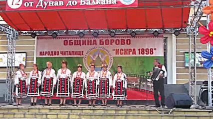 Фолклорен фестивал '' От Дунав до Балкана '' (Сезон XII - 2019 г.) 010