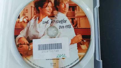 Българското Dvd издание на Без резервации (2007) Prooptiki Bulgaria