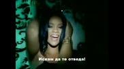 Rihanna - Don`t Stop The Music С Bg Субс