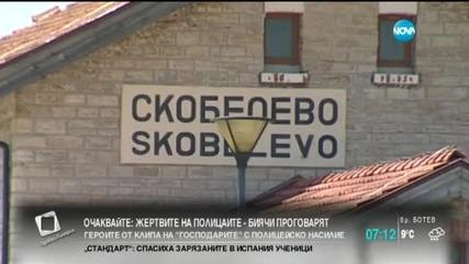 БДЖ са дали 300 000 лева за климатици по влаковете