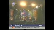 Деян Матич - Жельо Моя