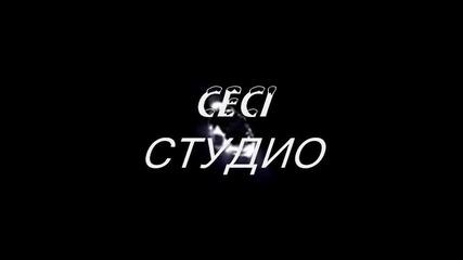 превод Nikos Makropoulos-epsaxa adika na vro