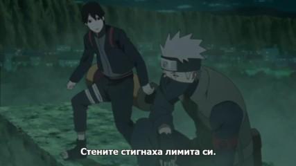 Boruto - Naruto Next Generations - 13 [ Бг Субс ] Вградени
