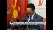 Георге Иванов и Стево Пендаровски отиват на балотаж на президентските избори в Македония