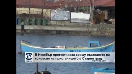 В Несебър протестираха срещу отдаването на концесия на пристанището в Стария град