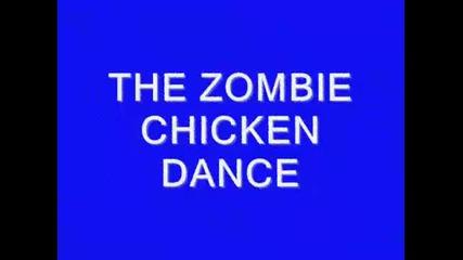 {counter - Strike} Zombie Chicken Dance (пилешки танц) Смях