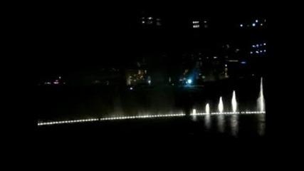 Малко фонтанче в Дубай