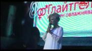 Романтика 2011
