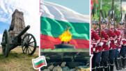 Честит празник, България! Ето какво трябва да знаем за Освобождението
