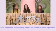 Scandal roots of Tomomi & Rina (subs)