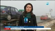 """Седем коли се удариха на магистрала """"Люлин"""""""