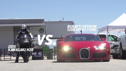 Kawasaki H2r срещу Bugatti Veyron