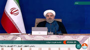 Iran: US 'maximum pressure' campaign has ended in 'maximum isolation' for Washington - Rouhani
