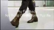 +превод!! Davichi-hot stuff |my Fair Lady/take cake ot the young lady / Hot stuff - Davichi