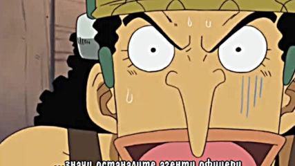 One Piece - 091 Bg Subs Високо качество