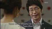 Бг субс! Golden Cross / Златен кръст (2014) Епизод 17 Част 2/2