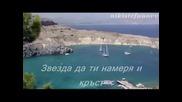 Крит, Керкира и Нио - Кириакос Папаилиас ( Dj Антонис Харалампидис & Мастер Темпо Mix)