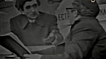 Бисери от новогодишна програма на Бт 1972г. 2 ( 6/1 1)