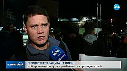 Евродепутат в защита на Пирин