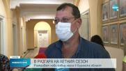 Разкриват нови COVID легла в областните болници в Бургаско