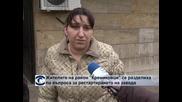 """Жителите на район """"Кремиковци"""" се разделиха по въпроса за рестартирането на завода"""