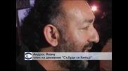 Кипърците протестират срещу спасителния план за страната им