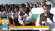 С мотошествие Бургас отбелязва празника
