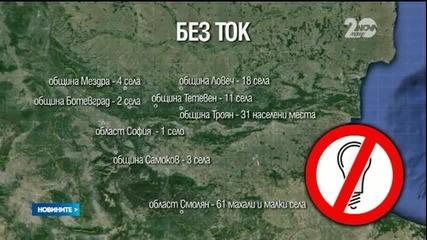 14 000 домакинства в Северна България са без ток-