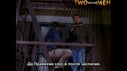 Приятели С07 Е12 + Субтитри