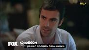 Гордиев възел еп.15 трейлър2 Руски суб. с Ибрахим Челиккол