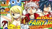 { Bg Sub } Fairy Tail Manga 445 - Filthy Fairies