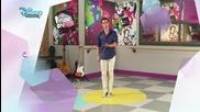 Violetta - Научи хореографията на En Mi Mundo с Хорхе Бланко - немско аудио + превод