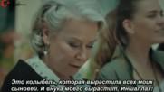 Невеста из Стамбула 08_2 рус суб Istanbullu Gelin