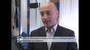 75% от българите биха участвали в референдум, показва проучване