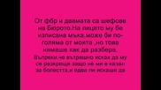 Наруто-училищни Закачки [my fics story] glawa 16ta