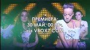Теодора Цончева, Тодор Гаджалов feat. Део - 'Зелена светлина' Video Teaser