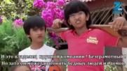 Jamai Raja - епизод 03