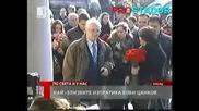 Погребението на Боби Цанков - 10.01.2010г