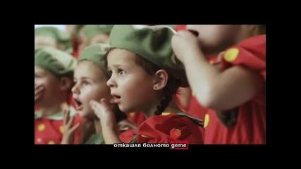 Муколизин - Реклама