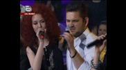 Music Idol 3 - Изпълнението На Александра,  Виктория И Боян! (23.03.09)