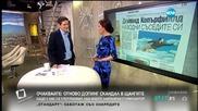 В печата: Нови камери дебнат в центъра на София-2