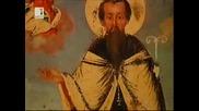 1100 г. от успението на св. Наум Охридски